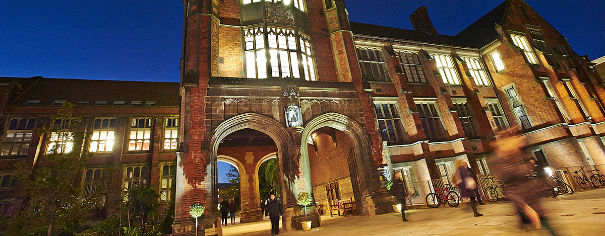 The Arches on the Newcastle University city campus at night